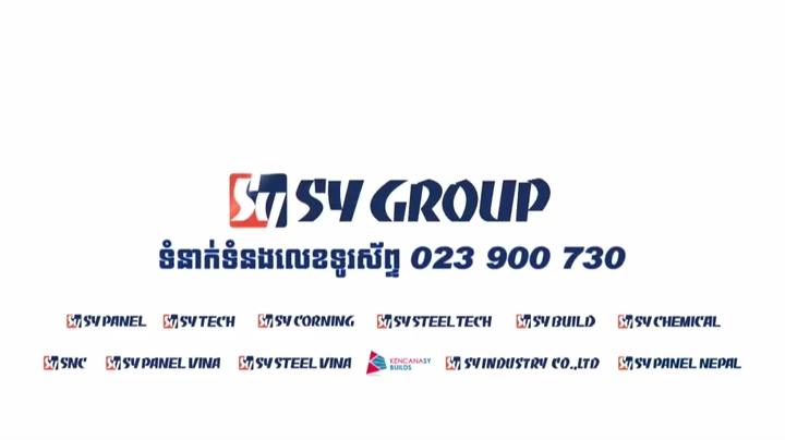CAMBODIA TV AD. VER.2